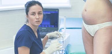 Консультация беременных женщин